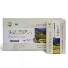 安康硒品1号店 西部皇田富硒大米3kg礼盒装