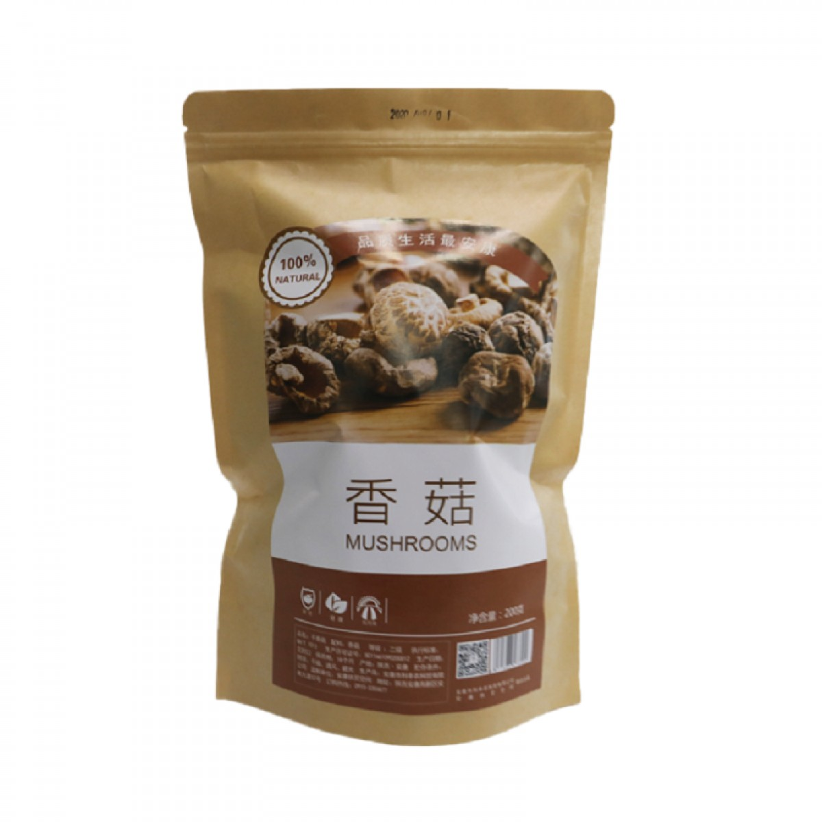 【最安康】最安康干香菇200g袋装