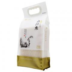 【最安康】最安康山田米2.5kg