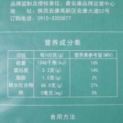 【最安康】最安康山田米25kg  50斤大米