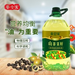 【汉中扶贫馆】镇巴县 宏源林农 秦仓宏山茶菜籽食用植物调和油 5L/桶