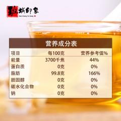 【汉中扶贫馆】镇巴县 宏源林农 班城印象 核桃油250ml  500ml瓶装