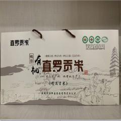 【延安扶贫馆】直罗贡米(精装)礼盒装5斤