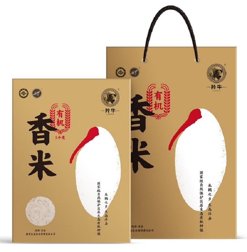 【汉中扶贫馆】洋县 康原 羚牛牌 有机香米1kg/提