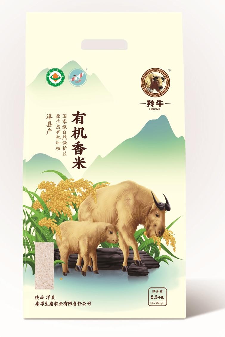 【汉中扶贫馆】洋县 康原  羚牛牌 有机香米2.5kg/提