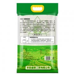 【汉中扶贫馆】洋县 健群 粹粲 香粘米5kg/袋