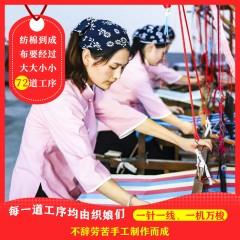 【渭南扶贫馆】富平县木兰摇 富平特色(柿柿如意)刺绣全棉四件套
