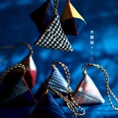 【渭南扶贫馆】富平县木兰摇 纯手工纳福香包6*6cm