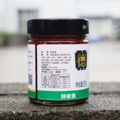 【宝鸡扶贫馆】岐山县德有邻 鲜椒酱鲜辣味260g*2瓶 夹馍 拌饭 鲜催辣香