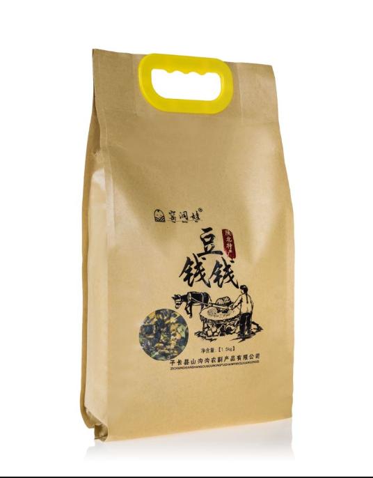 【延安扶贫馆】子长市 窑洞娃 豆钱钱1.5kg/袋