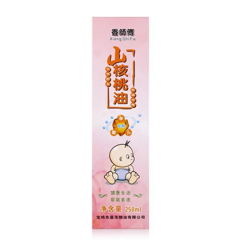 【宝鸡扶贫馆】陈仓区.嘉茂粮油.香师傅核桃油婴幼儿专用250ML/瓶