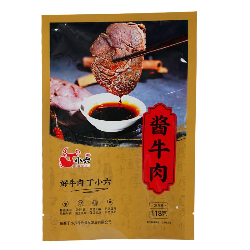 【咸阳扶贫馆】泾阳县 丁小六 酱牛肉