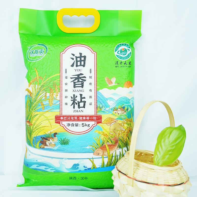 【汉中扶贫馆】城固县 福旺米业 油香粘香米5kg/袋