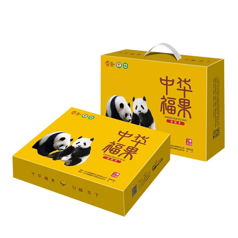 【渭南扶贫馆】白水县 盛隆中华福果 团圆果12枚2.8kg