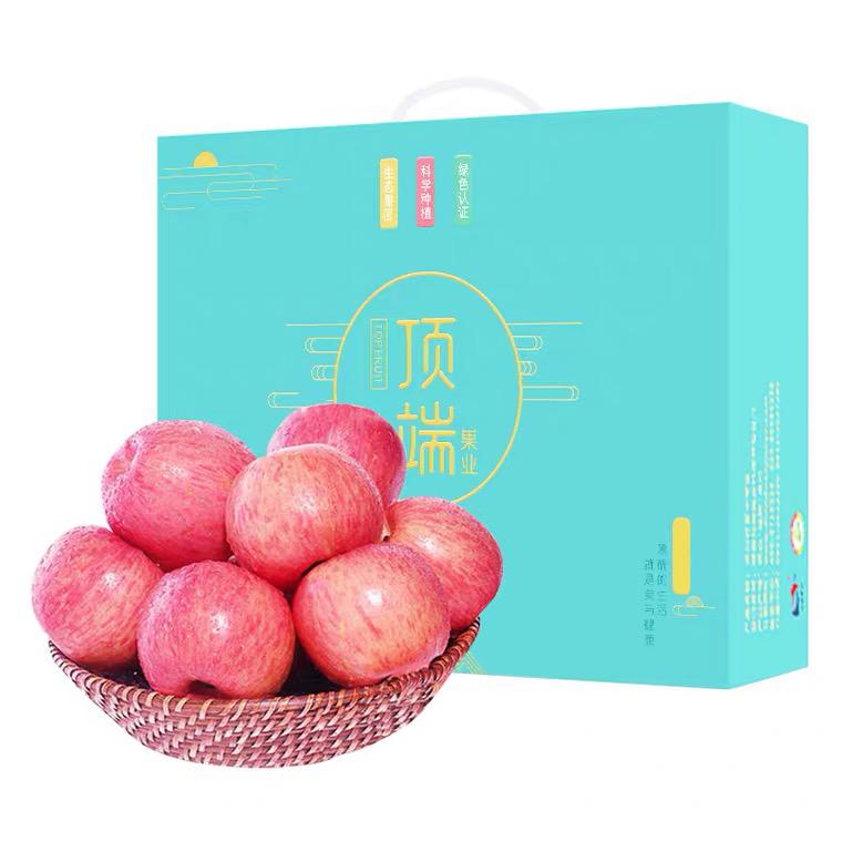 【延安扶贫馆】顶端 洛川苹果85#40枚礼盒装.顺丰免邮