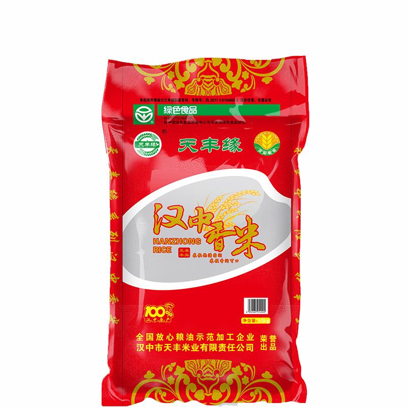 【汉中扶贫馆】城固县 天丰缘 汉中香米10kg/袋