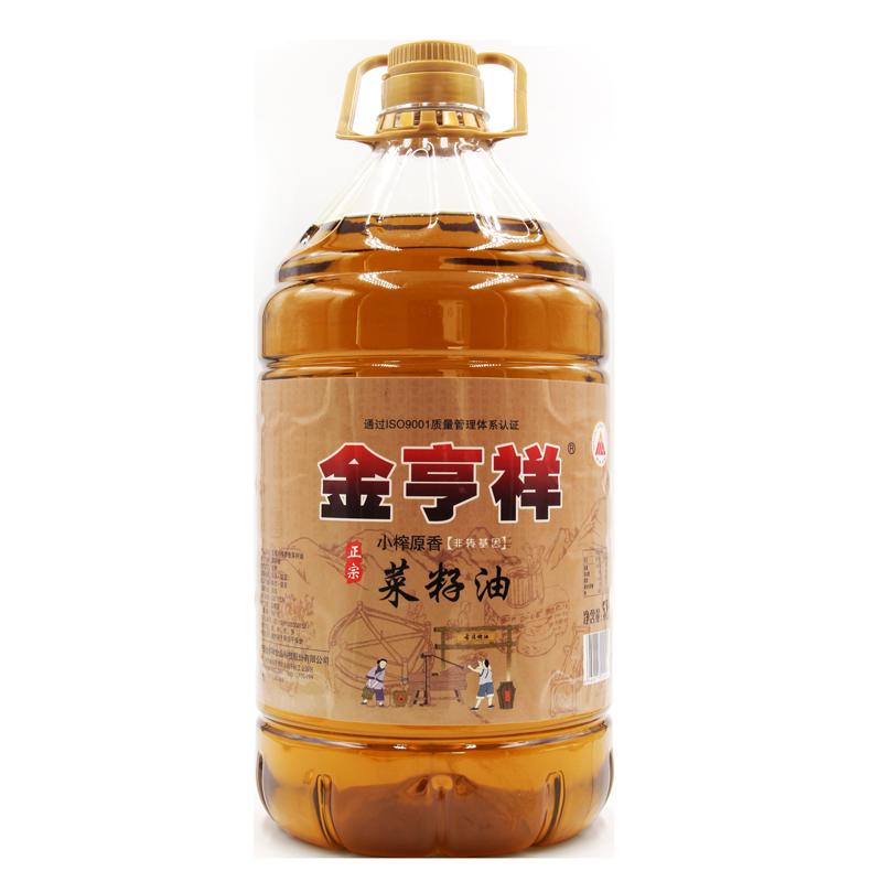 【商洛扶贫馆】镇安县 金亨祥 小榨特香菜籽油5L/桶