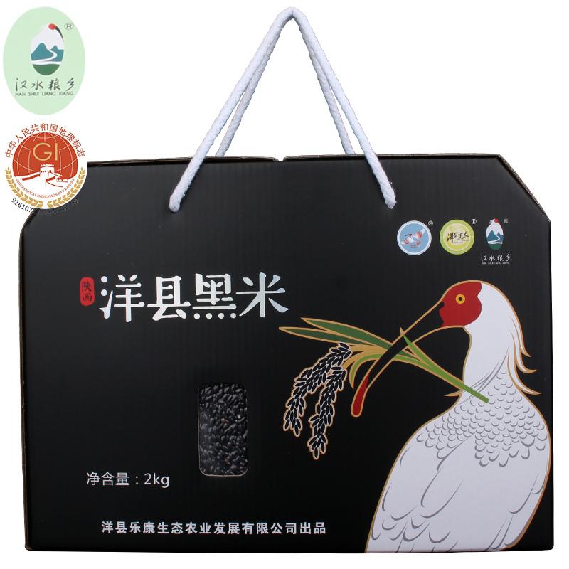 【汉中扶贫馆】  洋县 乐康生态 黑米2000g/盒