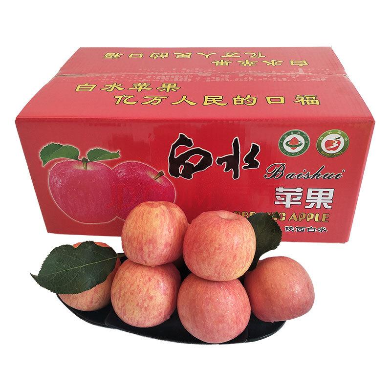 【渭南扶贫馆】白水县 新农妹 白水苹果24枚80mm 约10斤装/箱