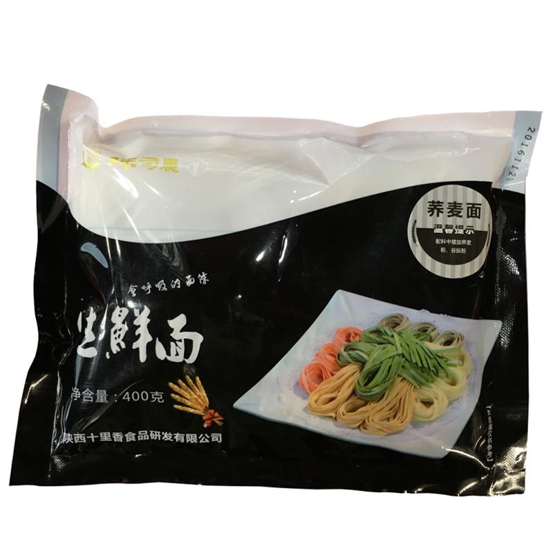 【宝鸡扶贫馆】凤翔县 凤翔味司农农业 荞麦面400g*3袋 生鲜面 方面速食