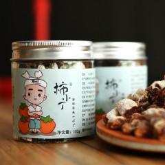【渭南扶贫馆】富平县 富平永辉柿子红了柿小丁富平柿饼102g*2罐/盒