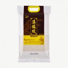 【汉中扶贫馆】西乡县 利民 汉银梭 汉中香米5kg/袋
