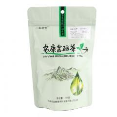 【安康扶贫馆】岚皋县 金碧雲 巴山毛峰绿茶100g