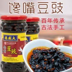 【汉中扶贫馆】洋县大咸德馋嘴豆豉280g/瓶*4