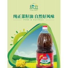 【汉中扶贫馆】勉县 新力 欣立纯正菜籽油2.5L/桶