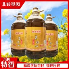 [榆林扶贫馆】横山区妙谷粮农 食上陕北 小榨特香菜籽油20L/桶