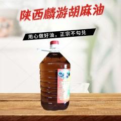 【宝鸡扶贫馆】麟游县 绿野良品 亮亮原生态现榨油坊胡麻油5L/桶