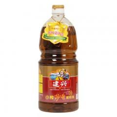 【汉中扶贫馆】勉县 建兴 小榨炒香菜籽油1.8L瓶*2