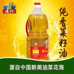 【汉中扶贫馆】勉县 建兴 纯香菜籽油2.5L瓶