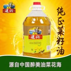 【汉中扶贫馆】勉县 建兴 纯正菜籽油5L瓶