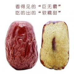 【榆林扶贫馆】清涧县 乡情农业  人和仙陕北狗头枣500g/袋