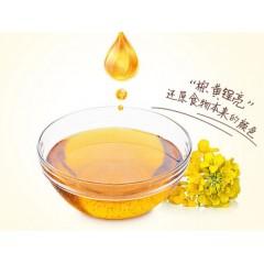 【汉中扶贫馆】西乡县 谷生谷长 清香压榨菜籽油5L
