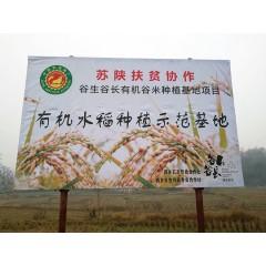 【汉中扶贫馆】西乡县  谷生谷长 有机胚芽米 汉中大米 5kg/桶