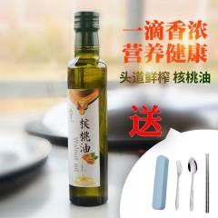 [宝鸡扶贫馆】金台区 振兴 香馨农鲜榨核桃油500ml/瓶