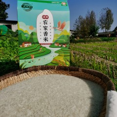 【汉中扶贫馆】城固县 天丰缘 农家香米5kg/袋
