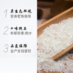 【汉中扶贫馆】城固县 天丰米业 汉贡 城固香米5kg/箱