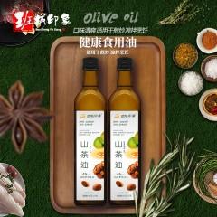 【汉中扶贫馆】镇巴县 宏源林农 班城印象山茶油精品礼盒500ml*2瓶