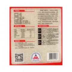 【安康扶贫馆】汉阴县 红星米业 秦康贡米10kg/袋