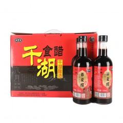 【宝鸡扶贫馆】千阳县 千湖 郑掌柜荞麦醋570ml*4瓶 礼盒装