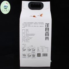 【汉中扶贫馆】洋县 乐康生态 香米5000g/袋