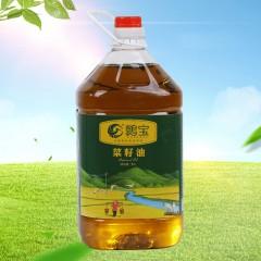 【汉中扶贫馆】  洋县 鹮宝纯正菜籽油5L/桶