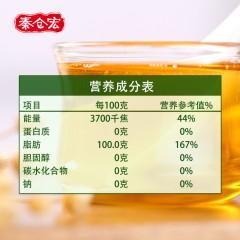 【汉中扶贫馆】  镇巴县 宏源林农 秦仓宏山茶调和油1.8L/桶