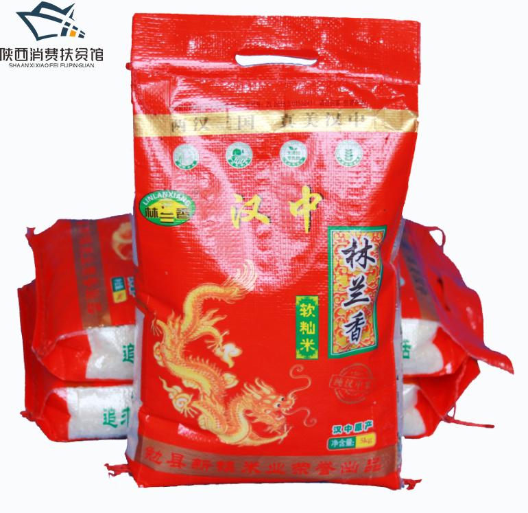 【汉中扶贫馆】勉县 新镇米业 林兰香软籼米10kg/袋