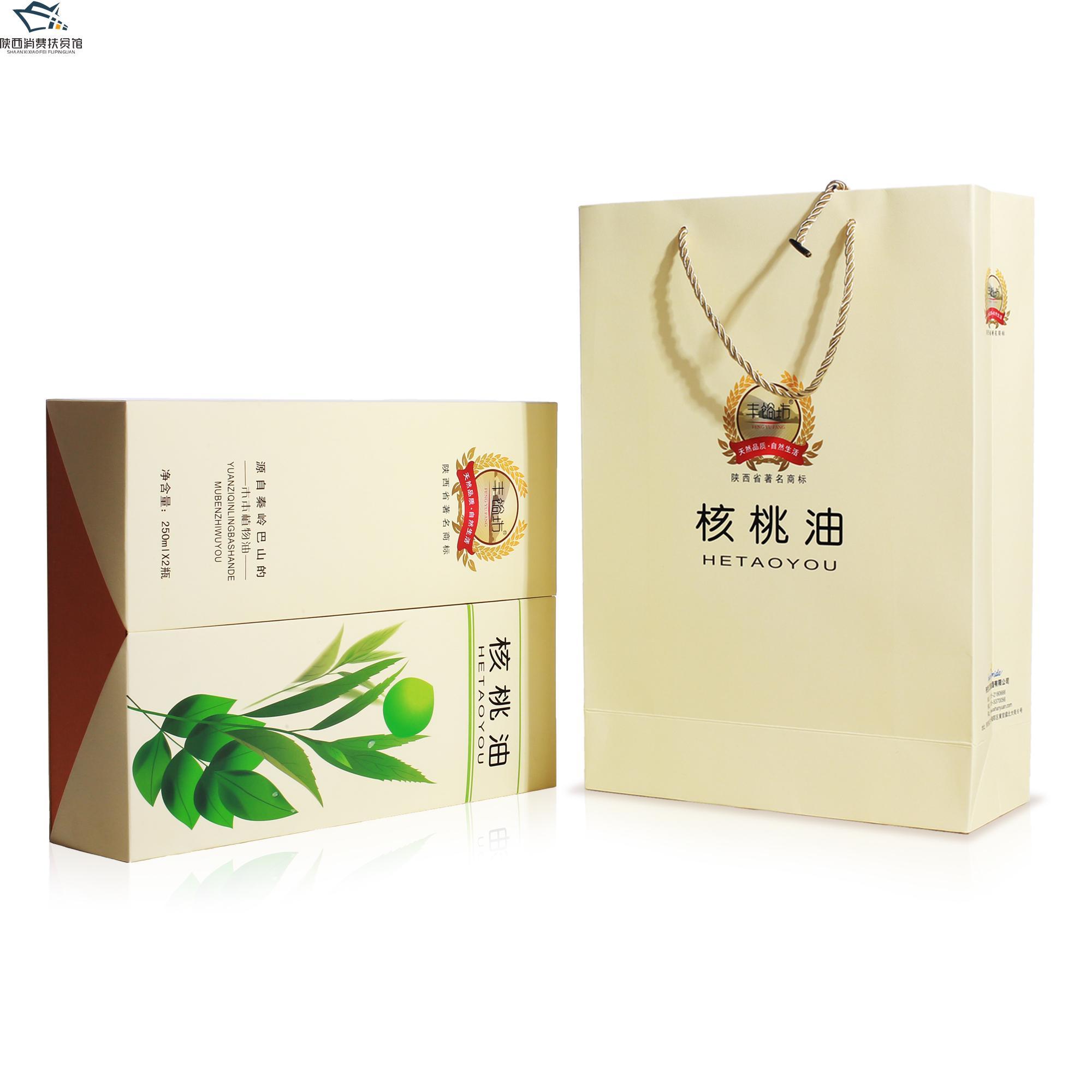 【汉中扶贫馆】南郑县 汉源油脂 丰裕坊核桃油盒装250ml*2瓶