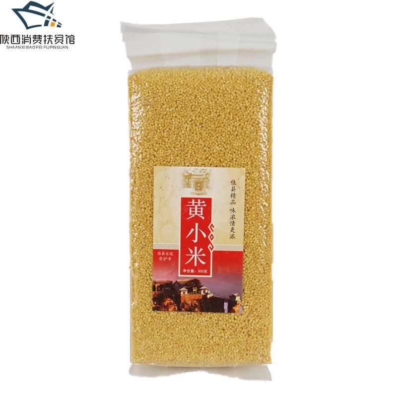 【榆林扶贫馆】佳县天道食品黄小米500g/袋