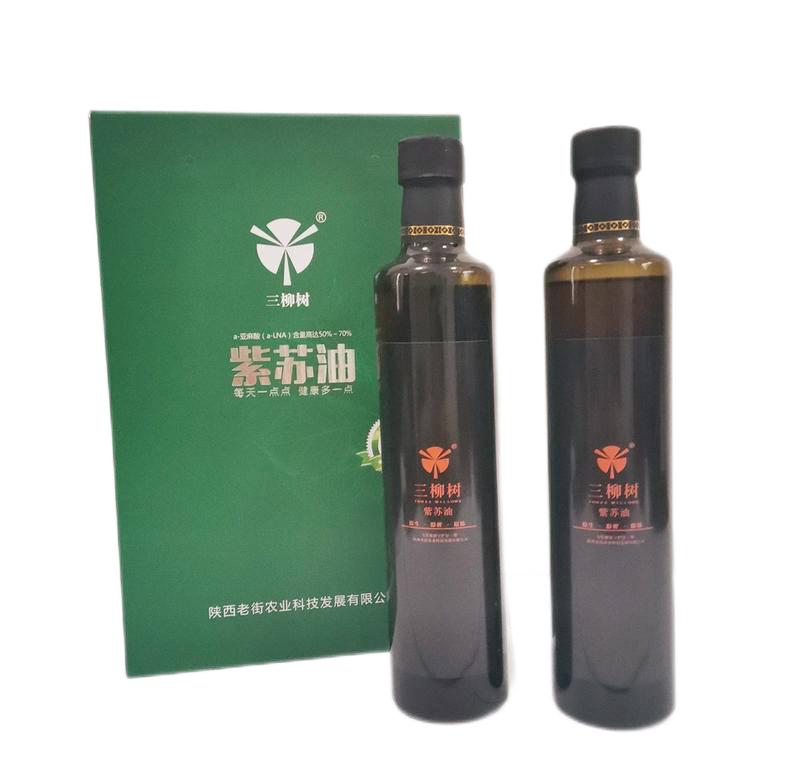 【咸阳扶贫馆】旬邑县 老街 紫苏油500ml*2瓶